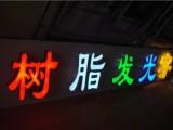 金億達樓頂大字中外露發光字的特點