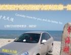 西宁9座7座14座金杯阁瑞斯商务车旅游包车租车拼车