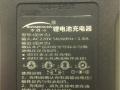 48V12安电动车锂电池充电器