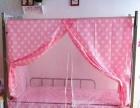 女生寝室 拎包即住