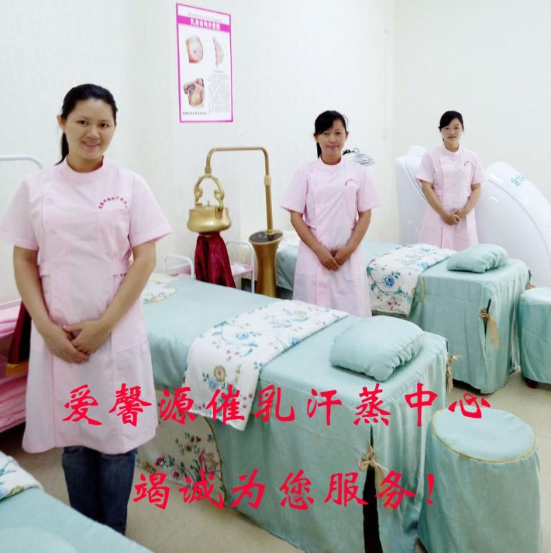 惠州大亚湾催乳师24小时预约到家服务