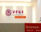 南宁明秀大学路书法、舞蹈、钢琴、主持人中小学生兴趣班学习华学