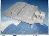 专业生产供应LED道路路灯 道路照灯外壳灯具配件 40W外壳