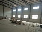 浏阳市家具城附近1600钢结构厂房招租