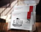 金鸿海印刷画册 书籍 设计精美 注重品质 高质量纸制品厂家