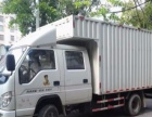 安溪36米大街家家达搬家公司提供包车搬家载货