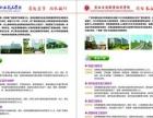 桂林电子科技大学--对口招生专科专业