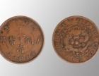 大清铜币粤字版的现在指多少钱呢