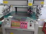 转让丝印机,精雕机