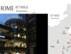 BD`HOME住宅整装全案设计与实现-预约上门测量