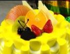 安化县生日蛋糕预定水果蛋糕美味可口蛋糕送货上门安化