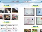 福建省自学考试、成人高考、网络教育报考指南