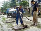 昆明金碧片区专业化粪池清理 高压车清洗管道清理隔油池