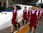 重庆铁路学校哪个好 女生学什么专业好