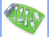 USB Cable Pro四合一数据线套装 苹果4+5+micr