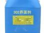 郑州混凝土界面剂厂家 河南石材粘结剂生产厂家