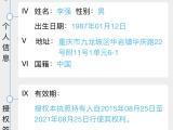 重庆直升机广告策划出租租赁