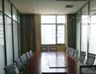 保定雄安新区与央企为邻 5600平米办公楼可分租