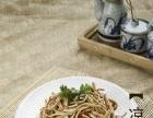 【重庆小面加盟】舌尖美味 创业首选