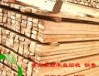 高价回收旧方木 模板 竹笆 工地废料回收 长短方木