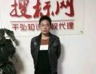 湖南长沙专利申请 专利申请的时间和材料