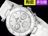 淘宝爆款2012新品 正品艾奇女士手表 高档陶瓷表 六针多功能女