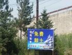 哈尔滨宾县哈同公路两侧黄金土地