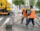 淳安县市政管道清淤,cctv成像检测多少钱一米