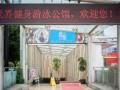 较好的健身场所江门竞界健身俱乐部