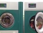 专业干洗、湿洗各类衣物