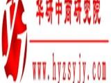 中国动力电池电芯行业现状分析及发展趋势预测报告