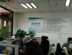 杭州润信培训考证:焊工、电工、吊车、铲车、叉车