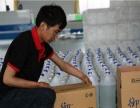 供应国四车用尿素生产设备及配方技术 一机多用