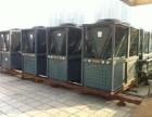 天津专业二手空调回二手中央空调回收