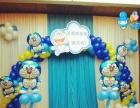 湘潭较专业的宝宝宴气球造型装饰布置**Q萌气球派对