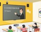 乐知堂教育 一个让家长和孩子值得信赖的辅导班!