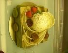 中西糕点招生电话沙河烘焙面包 生日蛋糕 中西糕点技校