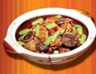 杨铭宇黄焖鸡米饭开店费用多少钱杨铭宇黄焖鸡米饭加盟