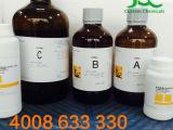 深圳批发4-硝基苯乙酮 4-硝基乙酰苯