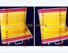 乐缘水晶 中国象棋 铝合金棋盘 水晶象棋套装 教师节礼品礼物
