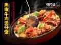 中式快餐 加盟巧阿婆砂锅饭怎么样?四季开店无忧!