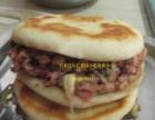 那教杂粮煎饼的做法菜煎饼酥肉荷叶饼腊汁肉夹馍美味炸串小吃培训