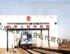 专业代理国际铁路,多式联运,海运