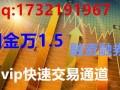2017最新,大连鞍山海城哪家证券公司炒股开户佣金最低