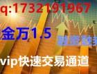 南宁300万证券公司开户 炒股开户佣金最低优惠 炒股在哪开户