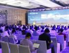 馭道天下受邀出席2019奇點(中國)綠色商業生態價值論壇