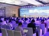 驭道天下受邀出席2019奇点 中国 绿色商业生态价值论坛