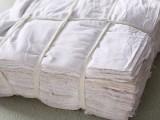 棉制白色旧床单布擦机布工业抹布劳保用品吸水吸油保洁不掉毛