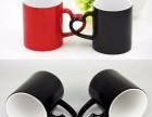 昆明陶瓷杯 昆明陶瓷杯定制 云南陶瓷杯印字5元起