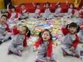 高端幼儿园连锁加盟品牌